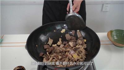 牛杂的炒制方法