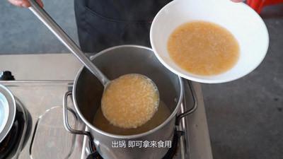 南瓜燕麦糯米粥的做法