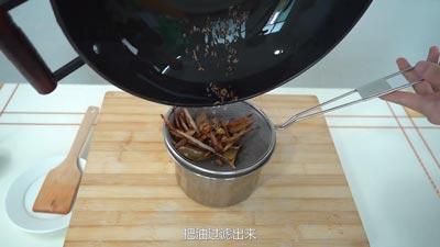 肉夹馍辣椒油的制作方法