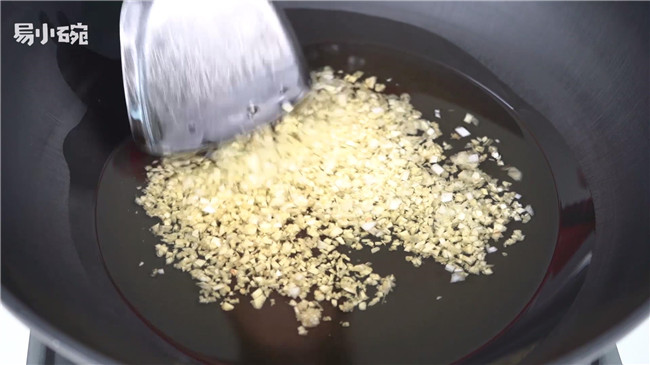 广东肠粉蒜香油的做法图解2