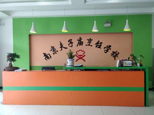 南京烧烤培训班多少钱